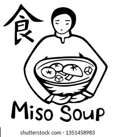 """Man holds bowl of miso soup. Hieroglyph in Japanese """"food"""". Words in English """"Miso soup"""". To advertise sweet miso soup, food"""
