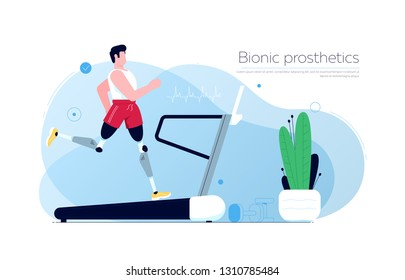Man with a prosthesis runs - Shutterstock ID 1310785484