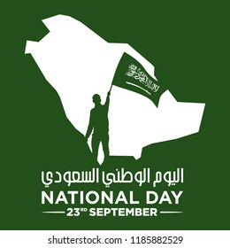 Man silhouette with Saudi Arabia flag and Map. Arabic Text Translation: National Day. 23rd September. Vector Illustration. Eps 10.