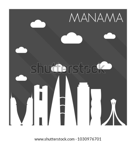 fdae03ab355a Manama Bahrain Skyline City Flat Silhouette Design Background - Vector