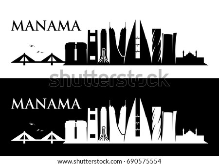 33eb0a4882e0 Manama Skyline Bahrain Vector Illustration Stock Vector (Royalty ...