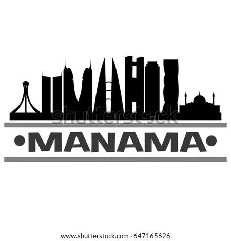 b0e7f7333ed4 Manama Skyline Silhouette Stamp City Design Stock Vector (Royalty ...