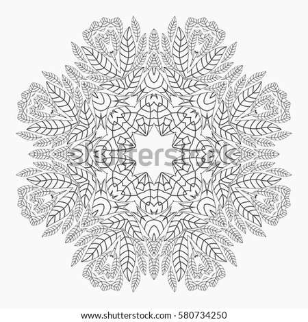 Mandala Antistress Coloring Pages Adults Monochrome Stock Vector