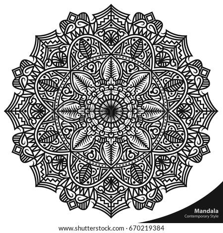 Mandala Art Made Shapes Nature Easy Stock Vector Royalty Free