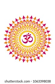 Mandala. Aum (om) symbol in a halo and openwork pattern. Spiritual symbol. Motives of Eastern culture. Vector graphics.