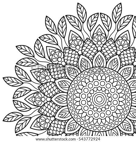 Mandala Coloring Book Pages Indian Antistress Stock Vector (Royalty ...