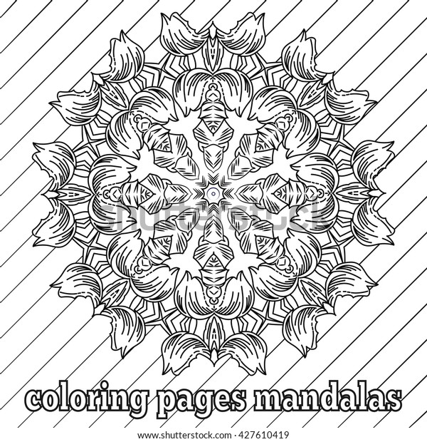 Mandala Coloring Pages Adults Older Children Stock Vector ...