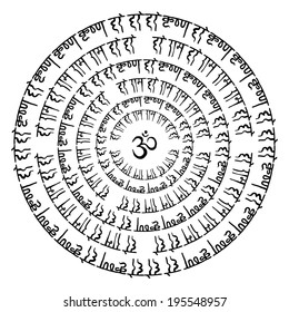 "Mandala. Indian decorative pattern. Hand Drawn Vector background. Text in Sanskrit: ""Maha Mantra Hare Krishna"", Ohm."
