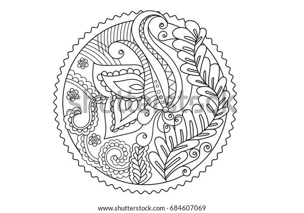 Mandala Indian Pattern Paisley Coloring Book Stock Vector Royalty Free 684607069