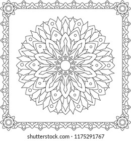 Mandala pattern. Digital stamp. Coloring. Vector.