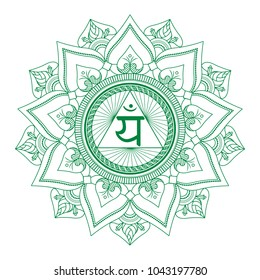 Mandala is the symbol of anahata chakra in the center. Green. Vector
