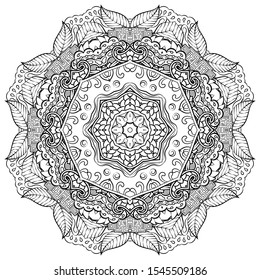 Mandala, tracery wheel mehndi design. Ethnic ornament, doodle symmetry texture. Folk traditional spiritual tribal design. Curved shape, isolated on white. Binary monochrome black and white art. Vector