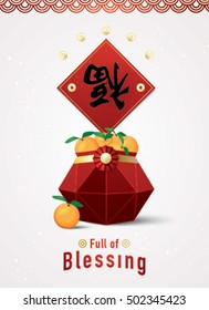 mandarin orange filled in a pot. Translation: blessing in Chinese.