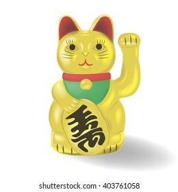 Maneki neko, golden cat. Lucky cat. Vector illustration.