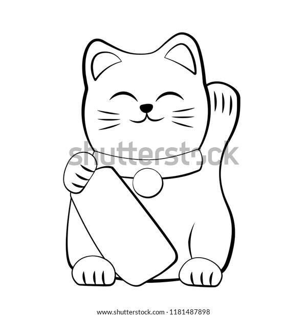 Maneki Neko Icon Japan Lucky Cat Stock Vector Royalty Free 1181487898