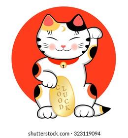 Maneki Neko wishes Good Luck. Vector illustration of a cute traditional east asian cat.