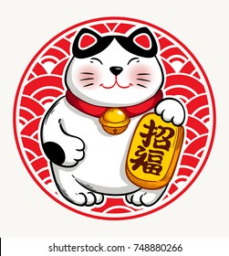 Maneki-neko. Sitting hand drawn lucky white cat. Japanese culture. Doodle drawing. Vector illustration, tattoo, art for print, posters, t-shirts and textiles.