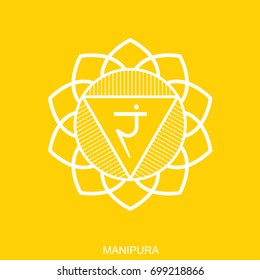 Manipura. Chakra vector isolated yellow flat style icon - for yoga studio, banner, poster, symbol used in Hinduism, Buddhism and Ayurveda. Editable concept.
