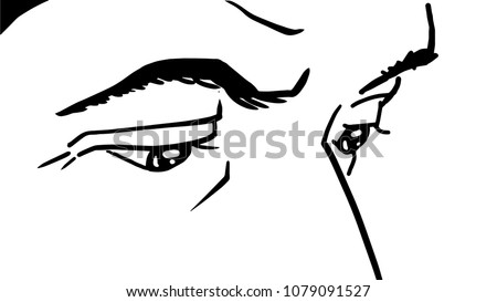 Mans Face Part Side View Mans Stock Vector Royalty Free 1079091527
