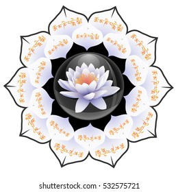 """Mantra Logo lotus in a bubble. Lily flower in a drop of water on a background pattern mandala. Calligraphy of """"Om Mani Padme Hum"""" Tibetan Mantra Line length of Buddhism, yoga and spa salon."""