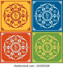 Mantra OM MANI PADME HUM in the Lotus. Buddhism. Vector illustration.