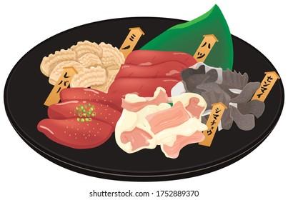 "Many hormones on a plate.""Japanese : Hatsu, Liver, Mino,Senmai.Shimacho"""