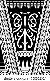 Maori tribal art ornament. Can be used as sleeve tattoo