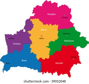Belarus map images stock photos vectors shutterstock map of administrative divisions of republic of belarus gumiabroncs Images