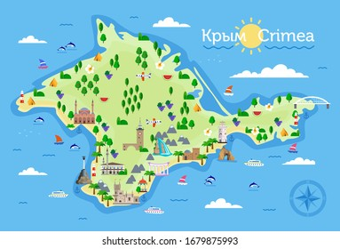 Map of Crimea with popular architecture.