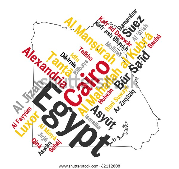 Map Egypt Text Design Major Cities Stock Image | Download Now on map of belgium and major cities, map of florida and major cities, map of north america and major cities, map of canada and major cities, map of israel and major cities, map of australia and major cities, map of ethiopia and major cities, map of the united states and major cities, map of asia and major cities, map of mexico and major cities, map of cuba and major cities, map of europe and major cities, map of africa and major cities, map of ireland and major cities, map of india and major cities, map of spain and major cities, map of russia and major cities, map of germany and major cities, map of greece and major cities, map of georgia and major cities,