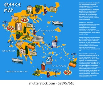 Map of Greece with icons of main sights and place for text. Handmade drawing vector illustration.
