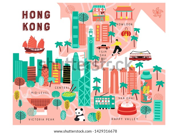 Map of Hong Kong drawn by hand. Illustration for travel guide, poster or apparel design.