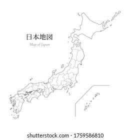 "Map of Japan, a blank map, an outline map / translation of Japanese ""Map of Japan"""