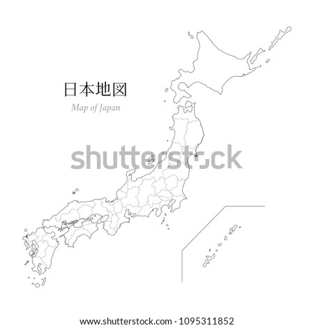 Map Japan Blank Map Outline Map Stock Vector Royalty Free