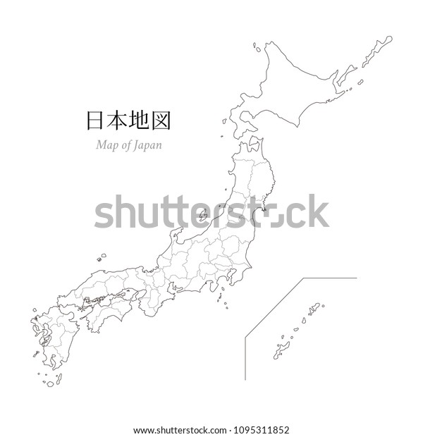 Map Japan Blank Map Outline Map Stock Vector (Royalty Free ...