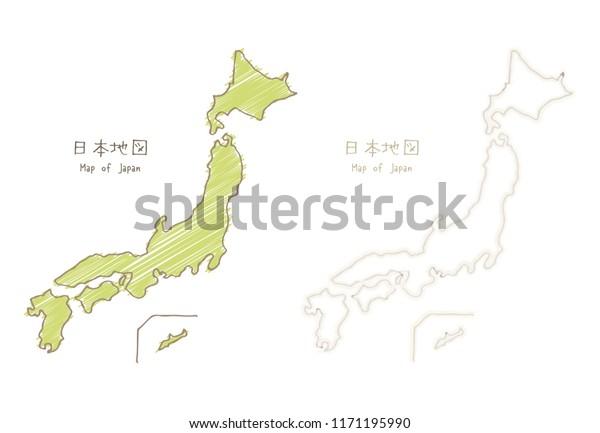 Map Japan Handdrawn Sketch Blank Map Stock Vector (Royalty ...