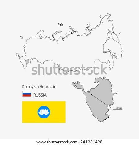 Map Kalmykia Republic Stock Vector (Royalty Free) 241261498 ... on chuvashia russia map, croatia russia map, tuva russia map, jewish autonomous oblast russia map, slovakia russia map, sakha russia map, canada russia map, iceland russia map, afghanistan russia map, elista russia map, albania russia map, malta russia map, altai krai russia map, south ossetia russia map, tyva russia map, novy urengoy russia map, khakassia russia map, india russia map, tatarstan russia map, france russia map,
