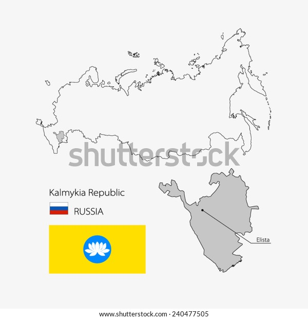 Map Kalmykia Republic Russia Stock Vector (Royalty Free) 240477505 on chuvashia russia map, croatia russia map, tuva russia map, jewish autonomous oblast russia map, slovakia russia map, sakha russia map, canada russia map, iceland russia map, afghanistan russia map, elista russia map, albania russia map, malta russia map, altai krai russia map, south ossetia russia map, tyva russia map, novy urengoy russia map, khakassia russia map, india russia map, tatarstan russia map, france russia map,