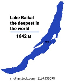 Map of Lake Baikal,  vector illustration