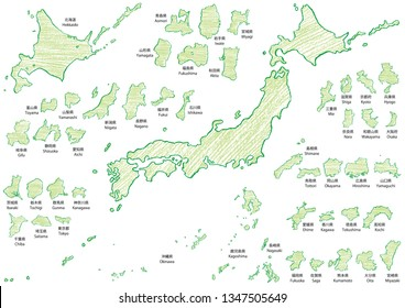 Map material of Japan written with crayons