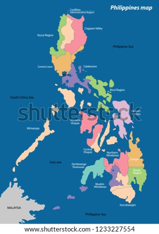 Map Republic Philippines Provinces Colored Stock Vector Royalty