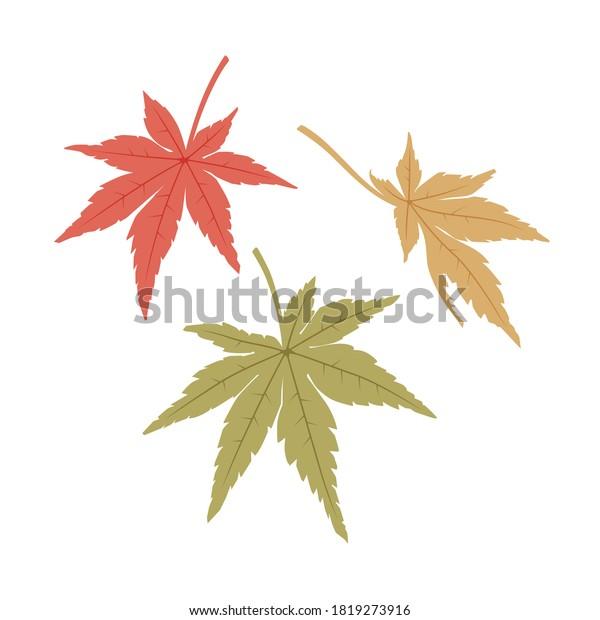 楓の葉のイラスト、秋の葉のイラスト(赤、黄、緑)