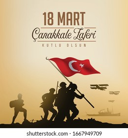 March 18 Canakkale victory, Turkish National Day, commemoration events and celebration  vector visual design