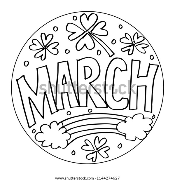 March Coloring Pages Kids Stock Vector (Royalty Free) 1144274627