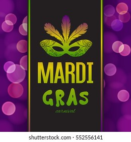 Mardi Gras carnival background with masquerade mask silhouette