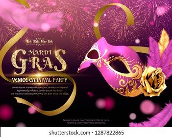 Mardi gras carnival party with fuchsia mask and feathers in 3d illustration, sparkling fireworks background
