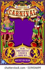Mardi Gras festival poster illustration. New Orleans Show Carnival Party Parade birthday masquerade invite background. Latin dance artist samba event dancer crazy bead theme carnival mask vector