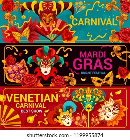 Mardi Gras festival and venetian carnival masks. Vector traditional Venice masquerade with ornate harlequin pattern and mystery human face with veil and feathers masks
