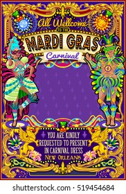 Mardi Gras jester festival poster illustration. New Orleans Show Carnival Party Parade birthday masquerade invitation background. Latin dance event artist dancer bead theme carnival crazy mask vector