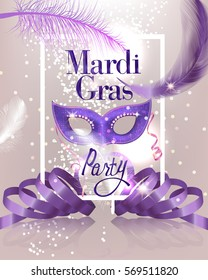 Mardi Gras Party invitation card with flying feathers,curly ribbons and carnival mask. Vector illustration